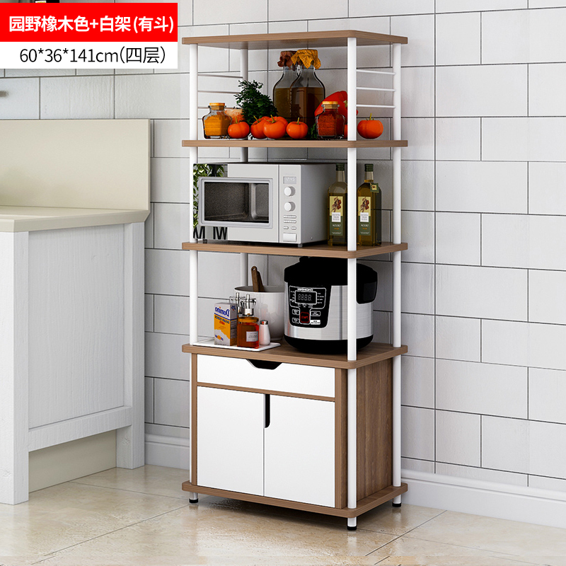 Creative Kitchen Microwave Storage Storage Compartment Multi Storey Simple Modern Wrought Iron Appliances Floor Partition Overall Cabinet