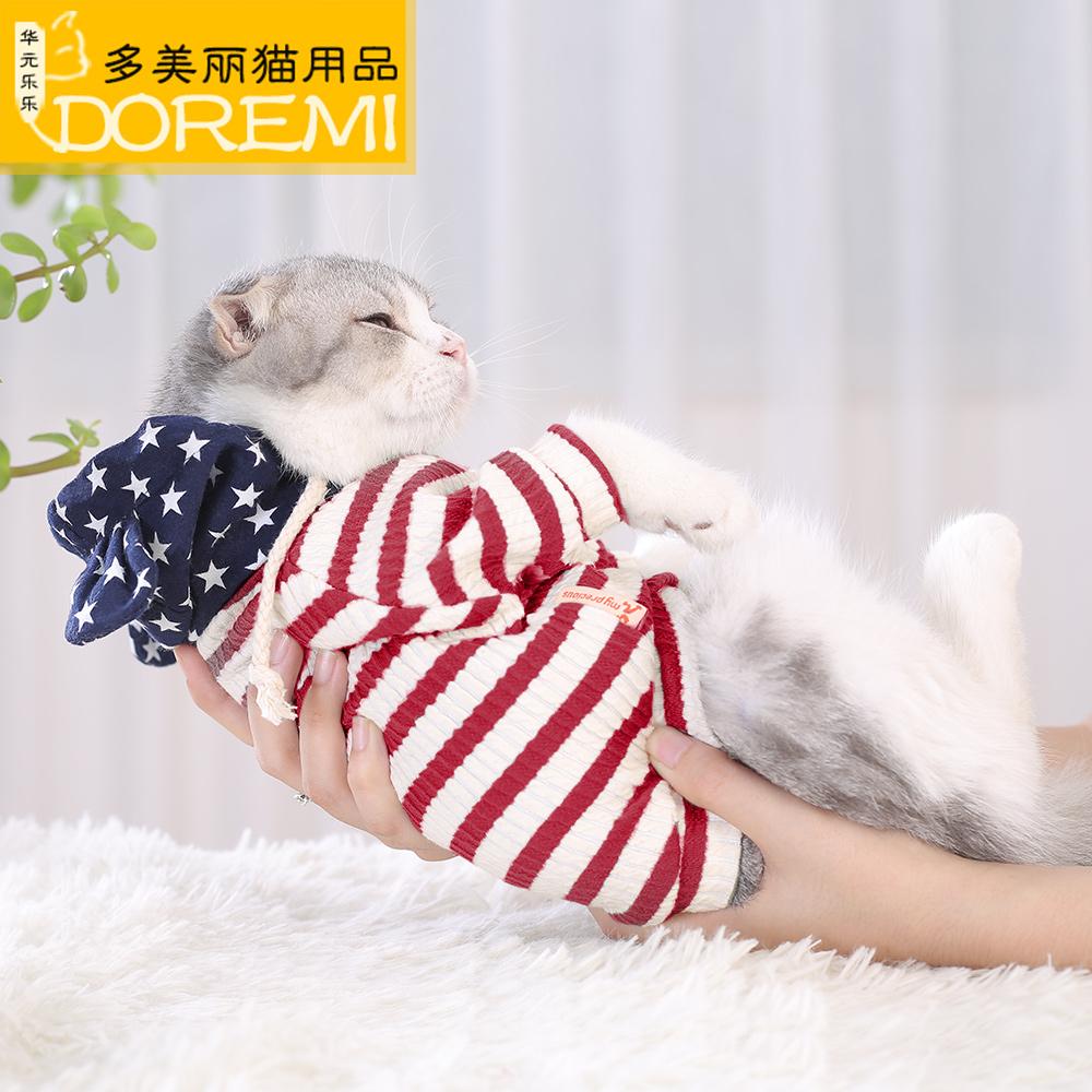 Кот одежда осень и зима молодой кот тип домашнее животное китти свитер гарфилд английский короткий Siam ло лысый кот теплый коты одежда