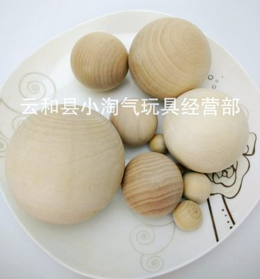 Solid big round ball stereo teaching aids hand DIY logs L4-5-6-7-9 wood