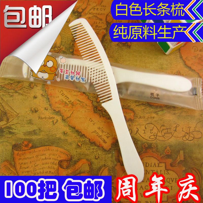 Hotel Hotel Room Одноразовая расческа Yangzhou Hotel Room Пластиковая гребень Двухцветная расческа Custom бесплатная доставка по китаю