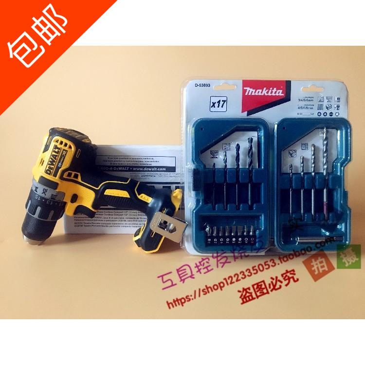 Original beauty line Mexico made DEWALT dcd791 20V lithium brushless  screwdriver hand drill