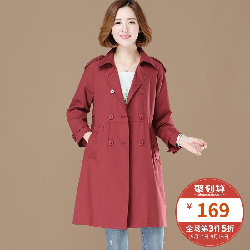 Сентябрь Момо 2018 осень новая коллекция Женская одежда ветровка фасон средней длины стиль куртка женщина корейская версия для отдыха рыхлый верх одежда