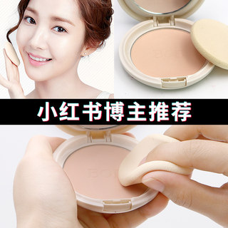 BOB set makeup powder concealer, lasting oil control, waterproof, moisturizing and brightening up domestic old brand dry foundation for women's high-gloss make-up