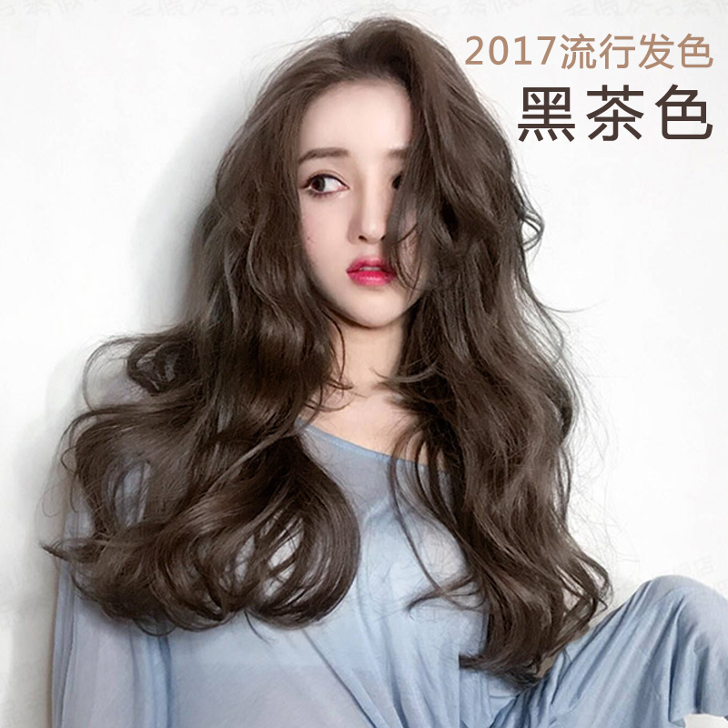 Chocolate Color Hair Dye 2018 Pop Color Linen Stuffy Blue Cold Brown