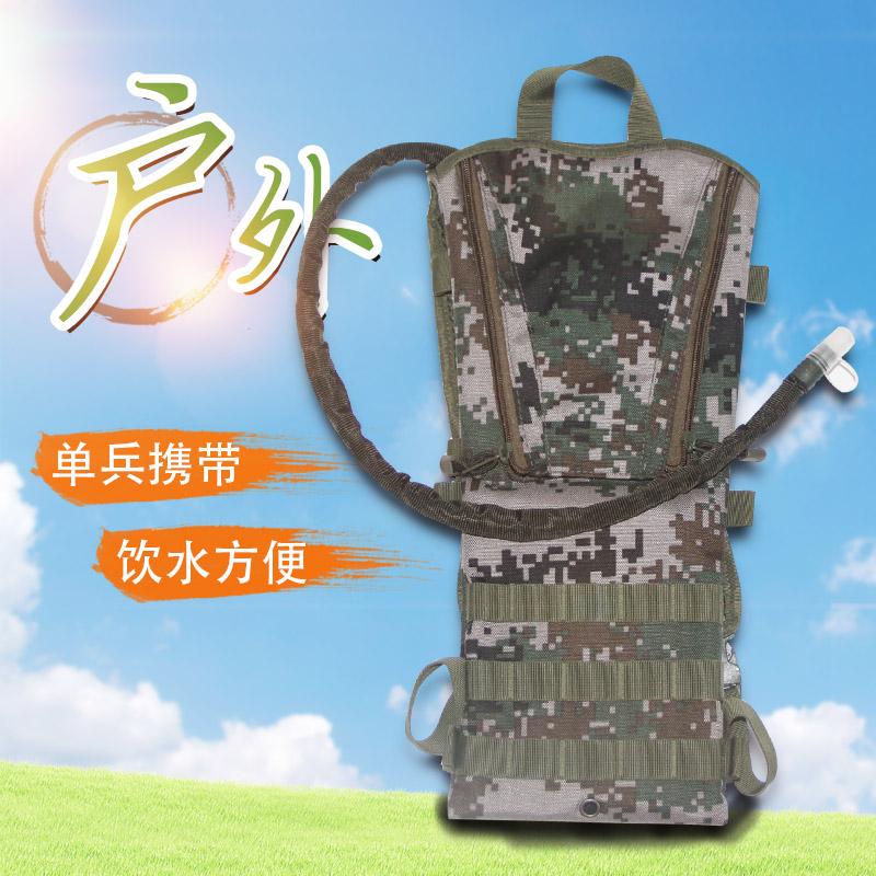 07 túi nước lính ngụy trang kỹ thuật số 07 lính rừng uống nước túi xách tay dung tích 3L thùng nước ngoài trời - Thiết bị nước / Bình chứa nước