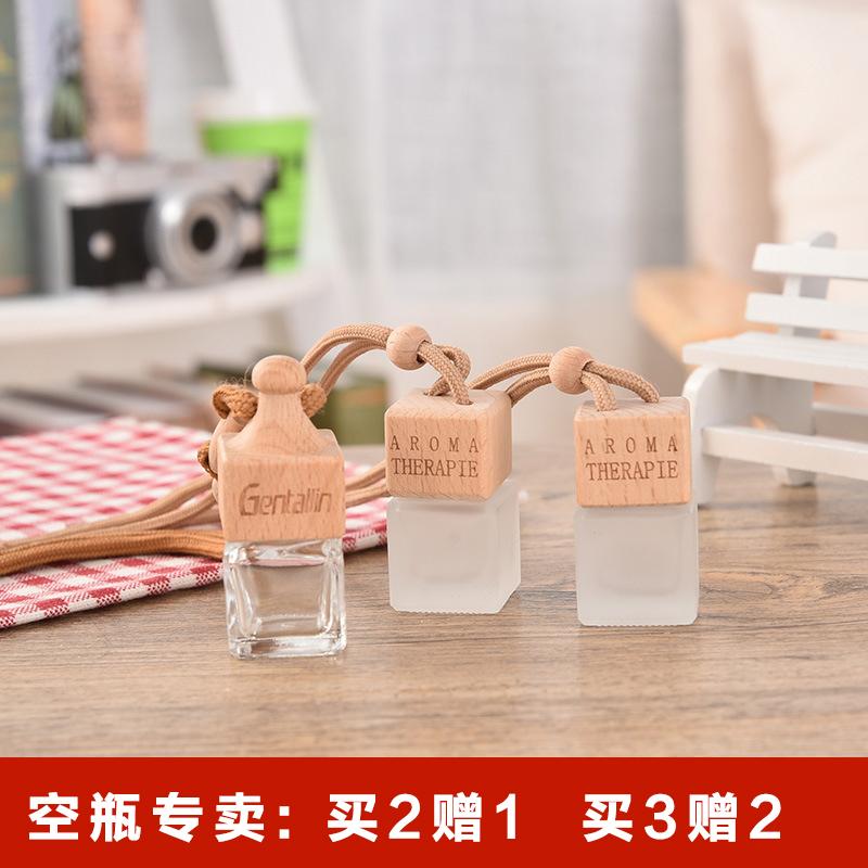 吊坠车载瓶子盒空瓶香水香水香水汽车挂件创意车用空瓶子分装瓶