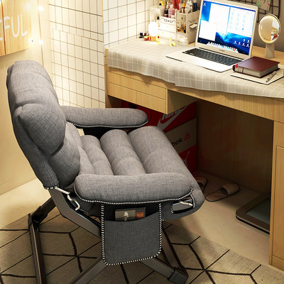 Household computer chair back lazy chair sofa leisure office game seat bedroom dormitory college students