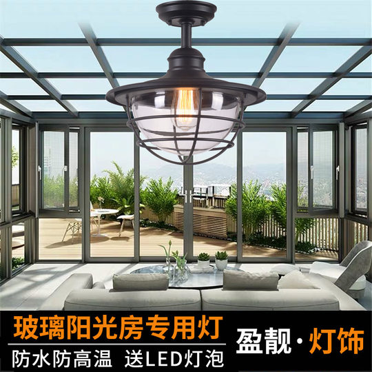 Sunshine lamp LED special ceiling lamp super bright outdoor glass shed lampstery garden creative outdoor waterproof