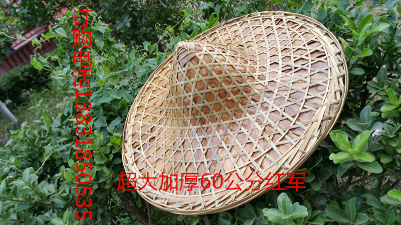 Bamboo hats shade cap Red Army hat stage edge props sunshade rain farmers bamboo  hat handmade 16af510a2f47