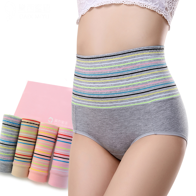 4 boxed women high waist cotton panties women's cotton fabric spent after birth, large-code lift hip triangle pants head