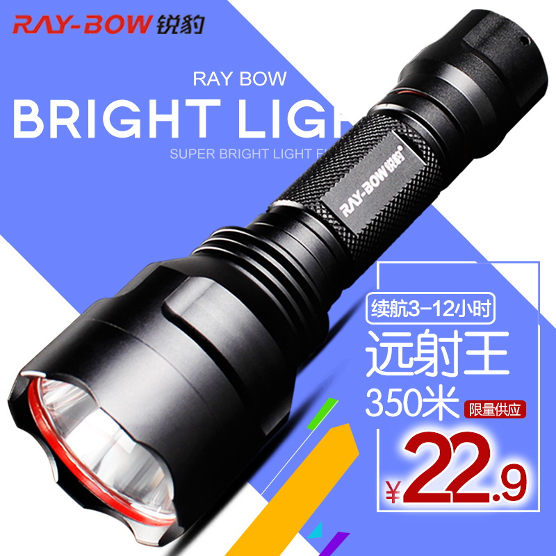 Leopard Bright Flashlight Rechargeable T6 Ultra Bright Searchlight Long Range Mini Small Zoom Home Outdoor Night Ride