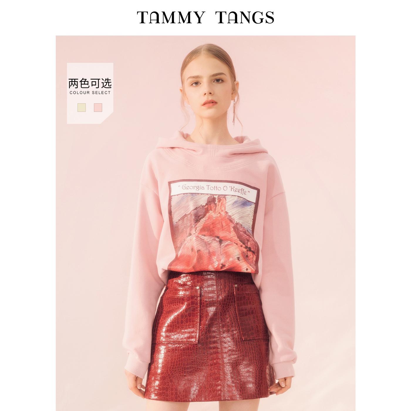 糖力冬季新款粉色中长款套头宽松胶印图案加绒保暖连帽卫衣上衣女