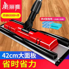 Melia flat mop mop wood floor mop household artifacts effort tile large lazy to clip Bhutto