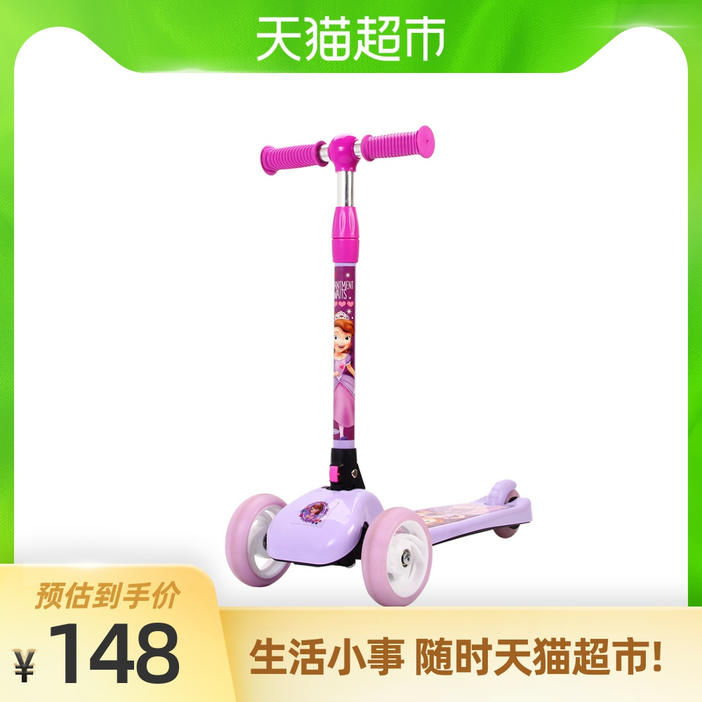 迪士尼儿童安全滑板车2-3-6-12岁单脚溜溜滑滑车折叠女宝宝82009Y