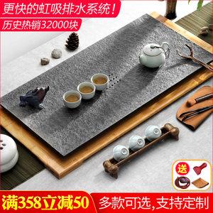 金团乌金石茶盘天然石头茶海石材茶台整块大号家用简约茶具竹托盘