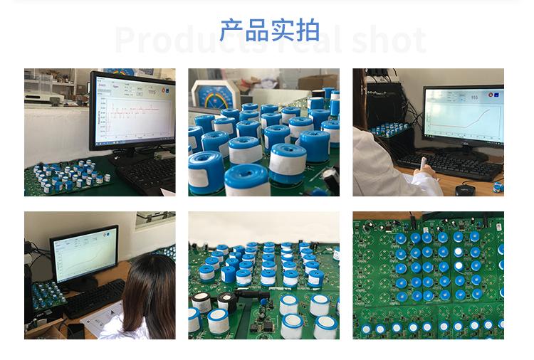 乙烯电化学气体传感器