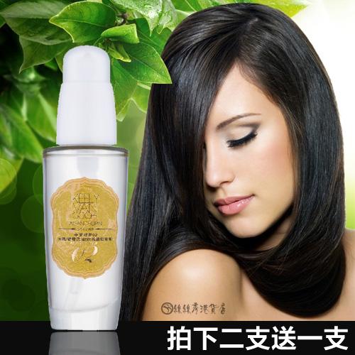 免洗护发素精油卷直发头发护理营养水保湿干枯毛躁柔顺修复蜜喷雾