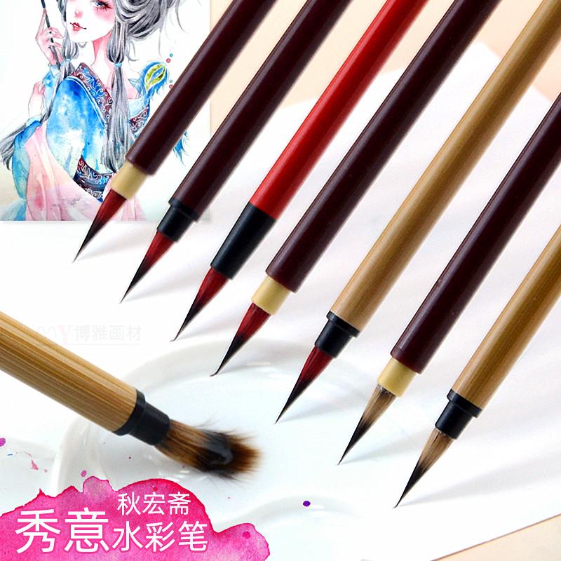 秋宏斋中国红秀意狼毫尼龙圆头水彩幽思勾线秀逸手绘毛笔动物画笔