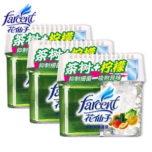 花仙子冰箱除异味盒除臭剂家用竹炭盒