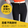 2018 new wild high waist female wearing tight feet pencil leggings black spring thin section was thin large size
