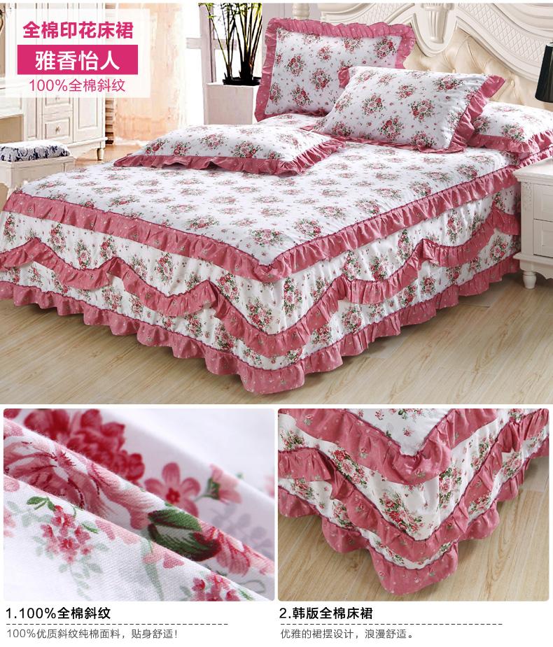 单层床裙2颜色 _03.jpg