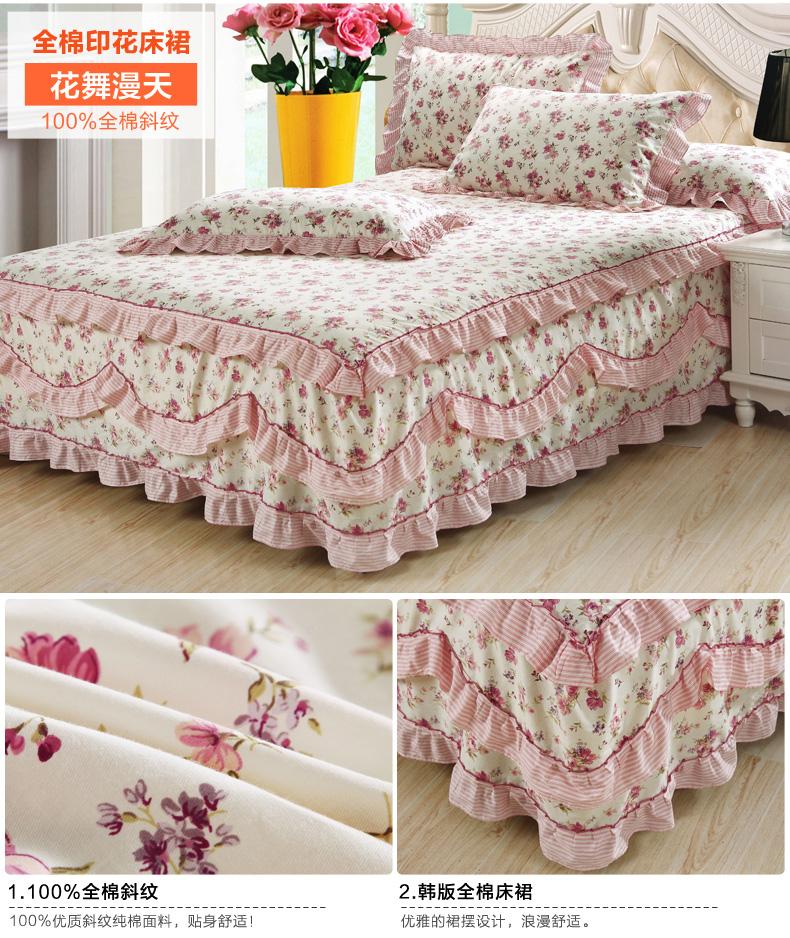 单层床裙_26.jpg