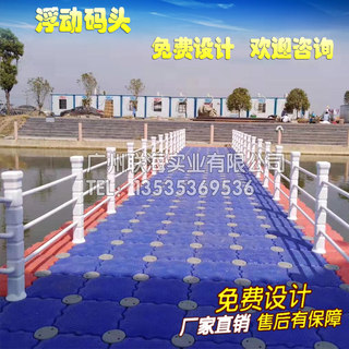 Water pontoon platform pontoon pontoon pontoon yacht dragon boat dock fishing platform floating dock motorboat cage