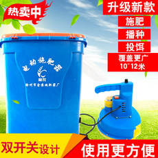 Backpack type electric fertilizer, agricultural multifunctional fertilizer spreader, fertilizer follower, back type portable paddy field fertilizer spreader