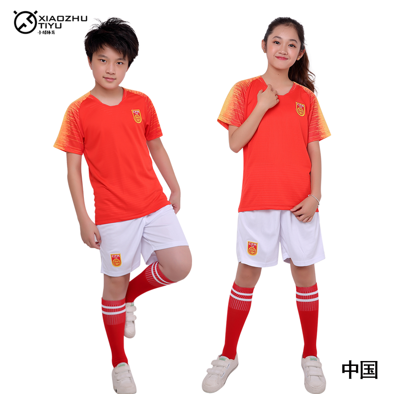 112c6679a97 USD 21.54  Brazil China Argentina uniforms men and women students ...