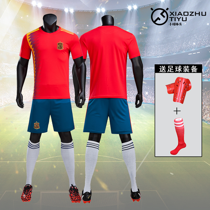 Spain short-sleeved football suits men s adult Jersey DIY custom training  competition team uniforms soccer a754f3621