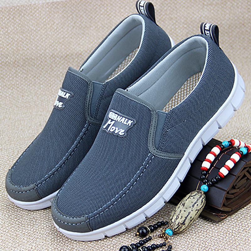 老北京布鞋男劳保鞋男夏季男鞋男士工作薄款中老年鞋子一脚蹬网鞋
