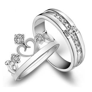 Бесплатная доставка выйти замуж кольцо любители кольцо пара мужской и женщины кольцо сын выйти замуж моделирование бриллиантовое кольцо чтобы жить можно регулировать размер