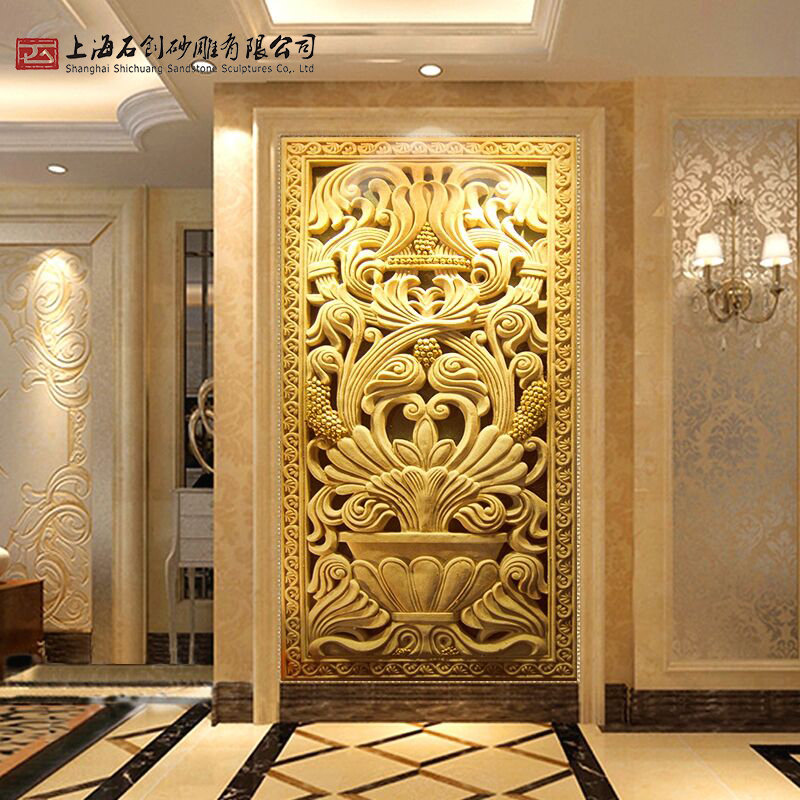 Shanghai sand rock relief mural decoration entrance wall hollow wall ...