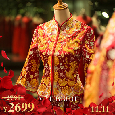 Manting Fang Xiu dress 2020 ne