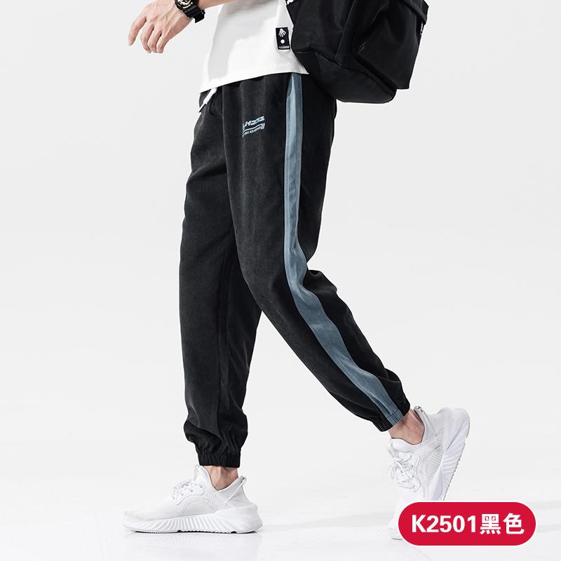 韩版潮流修身工装束脚裤