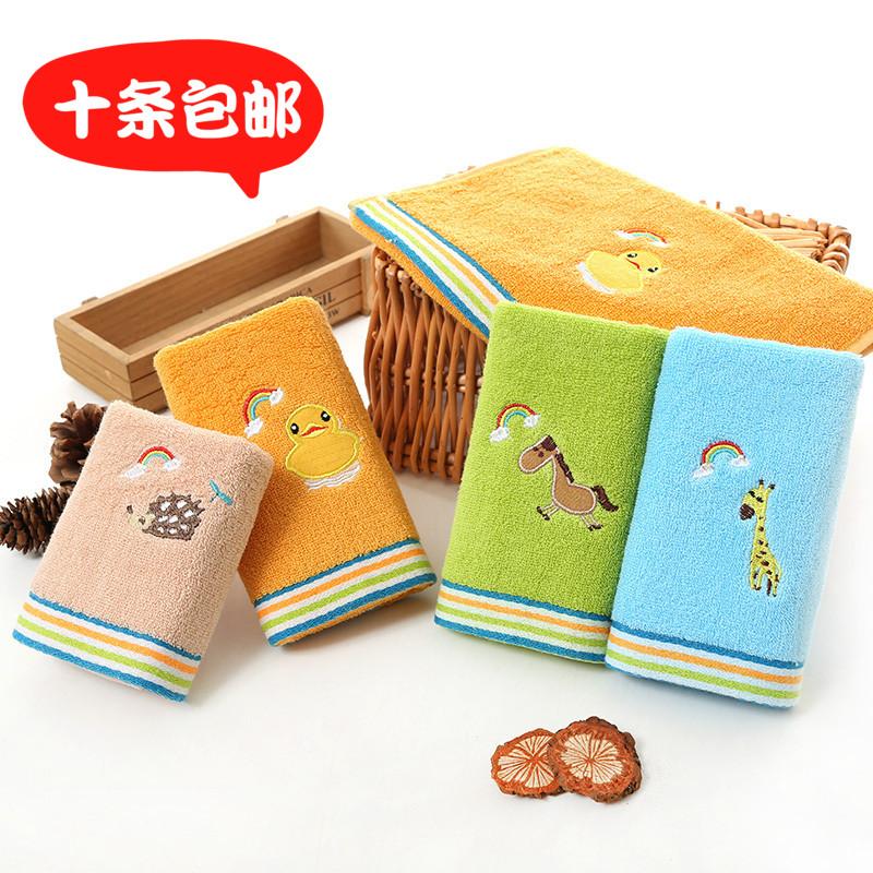 回礼纯棉儿童长方形小毛巾家用洗脸面巾柔软吸水全棉童巾十条包邮