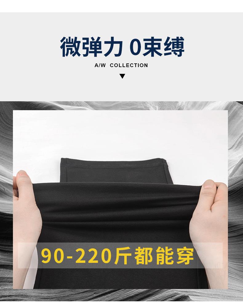 双星 男款 直筒/小脚 纯棉休闲运动裤 图4