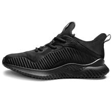 双星运动鞋男秋季黑色椰子鞋舒适跑步鞋