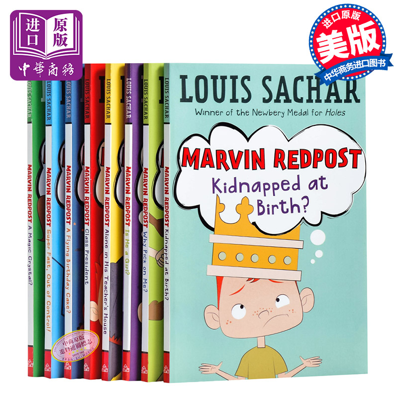 Marvin Redpost newbury award winner Louis Sachar Holes elementary chapter  book children's fiction ages 6-12