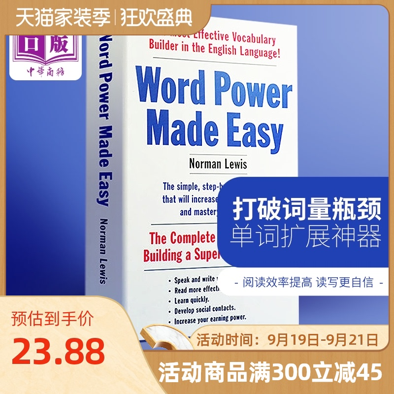 wordpower书籍的词汇WordPowerMadeEasy英语力量原版正版英文单词可搭英英韦氏字词典merriamwebstervocabularybuilder