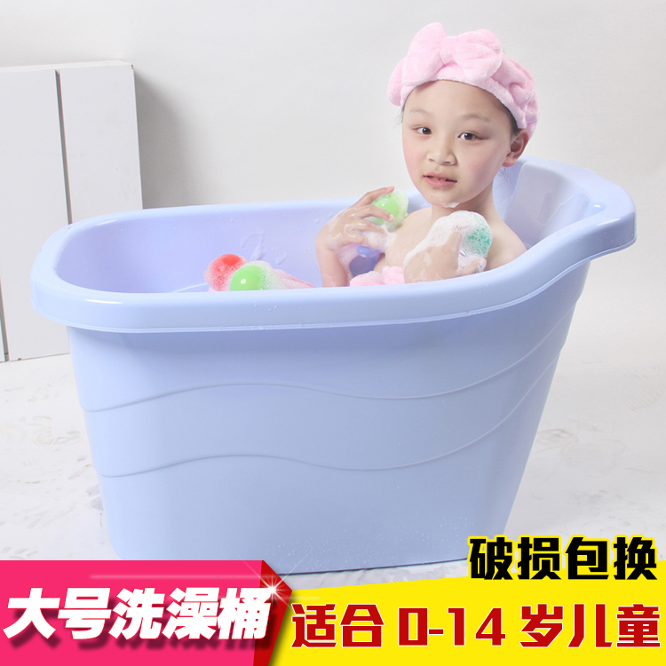 USD 37.59] Oversized children\'s winter bath tub large thick plastic ...