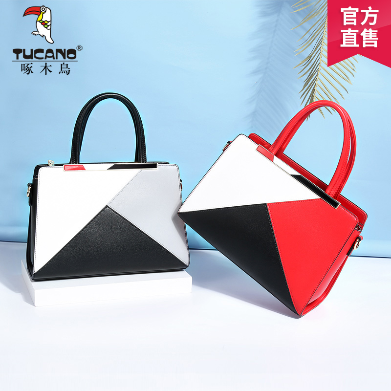 Woodpecker bag female bag 2019 new hit color stitching large bag female  shoulder bag ladies handbag 9353ad6213