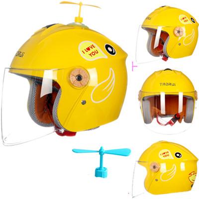 韬瑞儿童头盔男女小孩子电瓶车电动摩托车四季夏天半灰宝宝安全帽