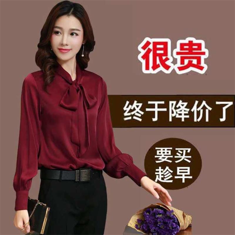 长袖红色上衣女式衬衫2019秋新款重磅洋气酒真丝蝴蝶结桑蚕丝时尚