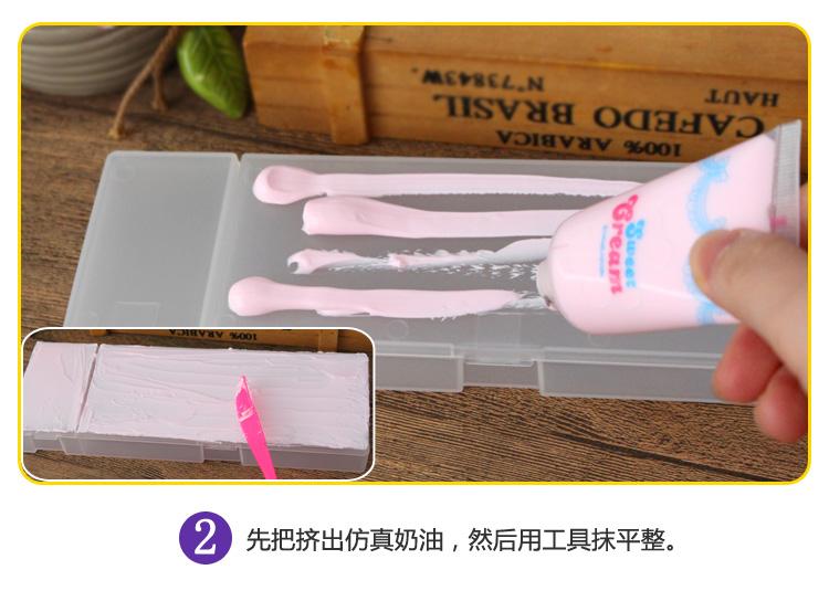 欢乐文具盒_03.jpg