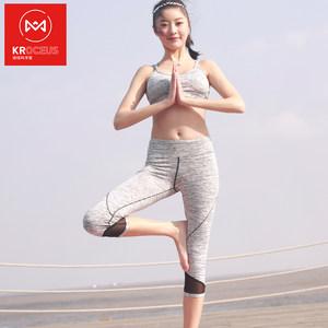 地球科学家 女提臀紧身速干健身裤 弹力打底裤 跑步瑜伽裤 主图