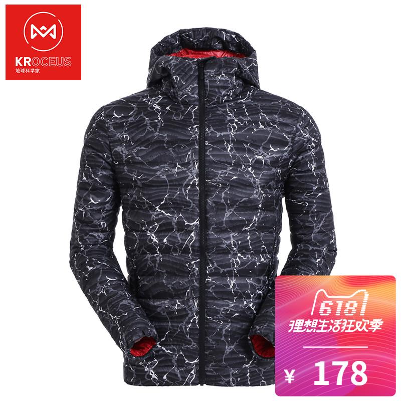 Крочеус / ученый-земляник осень-зима на открытом воздухе мужской стиль белый Гусь вниз капюшон куртка удерживающий тепло Водоотталкивающая пуховик