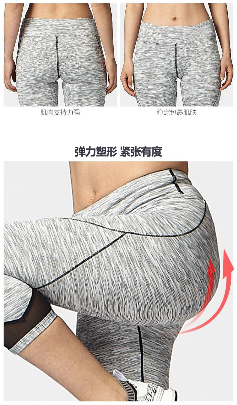 地球科学家 女提臀紧身速干健身裤 弹力打底裤 跑步瑜伽裤 图6