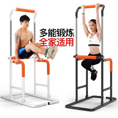 Body-ups, home, interior, multi-function, double bar, sports, fitness equipment, home sports supplies