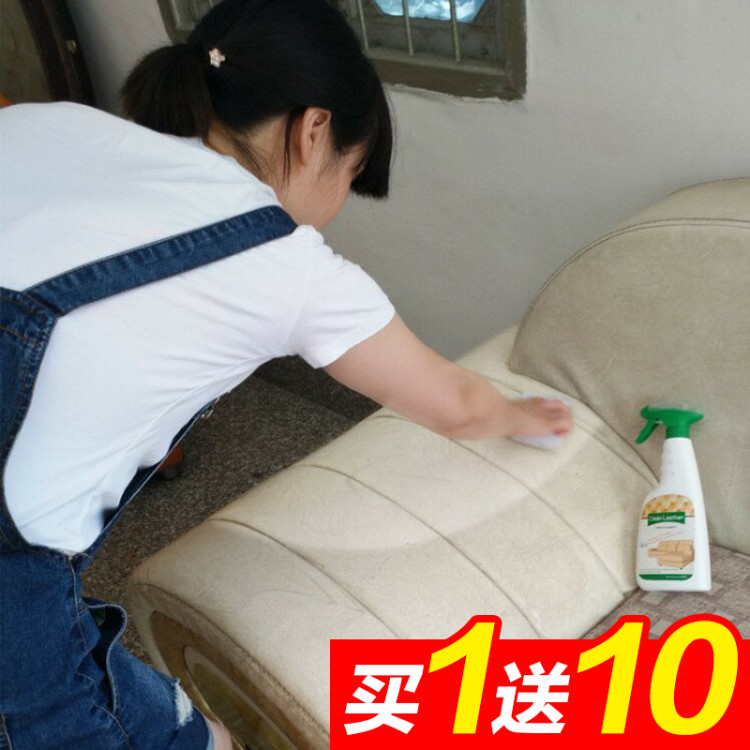 Leather Sofa Cleaner Strong Decontamination Cream Bag Bed Care Agent In Addition To